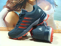 Кроссовки женские для бега BaaS Marathon сине-красные 39 р.