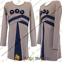 Платье для девочек подростков Рост: 128-140-152-164 см (3838-2)