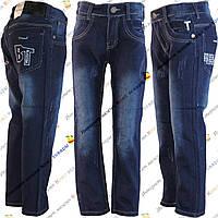 Синие джинсы для мальчика Школьный вариант (от 6 до 13 лет) (w7-02)