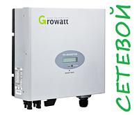 Сетевой солнечный инвертор GROWATT 3000S (3 кВт, 1-фазный, 1 МРРТ)