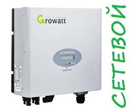 Сетевой солнечный инвертор GROWATT 1000S (1 кВт, 1-фазный, 1 МРРТ)