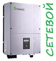 Сетевой солнечный инвертор GROWATT 5000MTL (5 кВт, 1-фазный, 2 МРРТ)