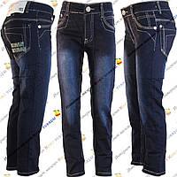 Модные тёмно синие джинсы для мальчика от 5 до 10 лет (2-048)