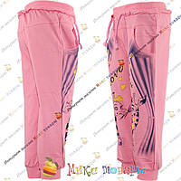 Турецкие трикотажные штаны для девочек Размер: 104 см (3473-3)