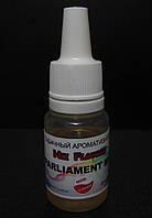 Табачный ароматизатор PARLIAMENT MF Парламент