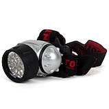 Фонарь налобный светодиодный четыре режима работы 19 LED батарейки 3 ААА INTERTOOL LB-0301, фото 2