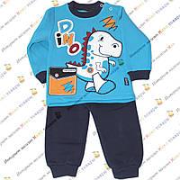 Тёплые костюмы для мальчика с Динозавриком Рост: 74- 86 см