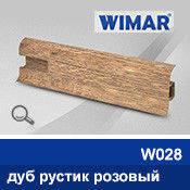 Плинтус Wimar ПВХ с мягким краем 19х58х2500 мм 117 (вязь)