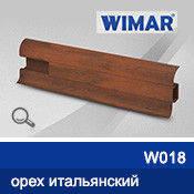 Плинтус Wimar ПВХ с мягким краем 19х58х2500 мм 099 (орех итальянский)