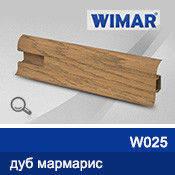 Плинтус Wimar ПВХ с мягким краем 19х58х2500 мм 062 (дуб мармарис)