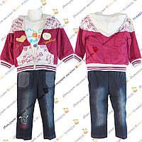 Костюм джинсы кофта и батник для мальчика от 1 до 4 лет (810)