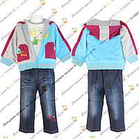 Детский костюм Тройка с джинсовыми брюками от 1 до 4 лет (808)