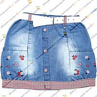 Детские джинсовые юбки с ремнём Турция от 6 до 9 лет