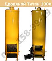"""Дровяной водонагреватель """"Титан"""" на 100 литров (колонка) из железа"""