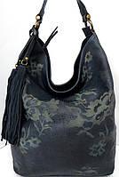 Тёмно - синяя сумка с перфорацией и рисунком от Betty Новинка