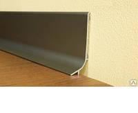 Плинтус алюминиевый Multi Effect 16,8х50х2700 мм (серебро)