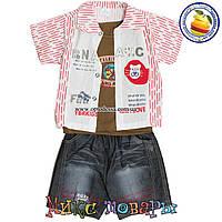 Костюм тройка с джинсовыми шортами и майкой для мальчика от 2 до 5 лет (4361)