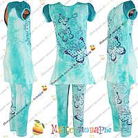 Турецкий летний костюм для девочки Рост: 92- 128 см (3324-1)