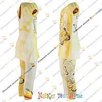 Нежный летний костюм с бабочками для девочек Размер: 116 и 128  см (3324-2)