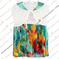 Детские платья Рост: 86-92-98 (3375-2)