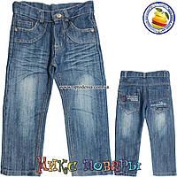 Классические джинсы с внутренним регулятором пояса для мальчика от 3 до 8 лет (4426)