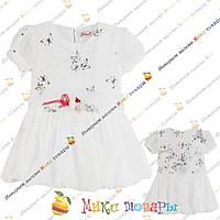 Нарядное платье для девочки от 1 до 4 лет (3399)