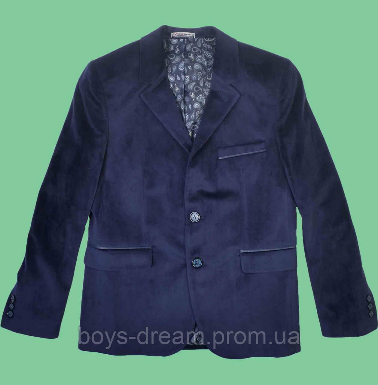 Пиджак для мальчика 152 (Турция)
