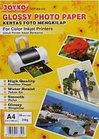 Фото бумага глянц А4 20л 230г.  GSP-F4-230 (1) &&