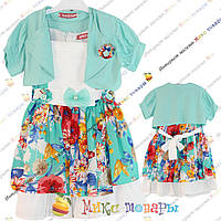 Детские платья с болеро для девочек Размеры: 5-6 и 7-8 лет (3410)