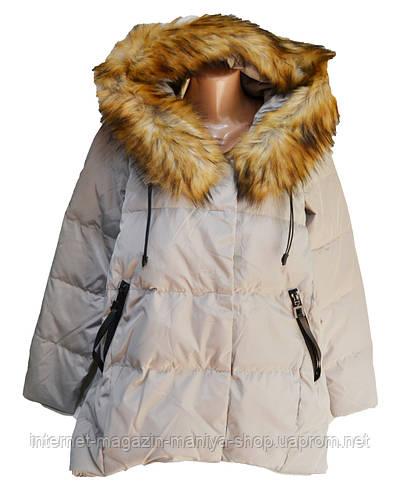 Куртка женская полу батал