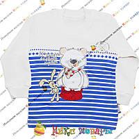 Детский Батник молочного цвета в полоску для мальчика от 1 до 4 лет (vn3541-5)
