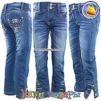 Детские джинсы с пуговицами на штанине для девочек от 3 до 8 лет (4547)