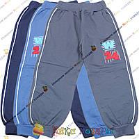 Трикотажные штаны с начёсом для мальчика от 7 до 10 лет (3675)