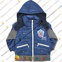 Турецкие куртки с капюшоном для мальчика от 2 до 6 лет (3691-1)