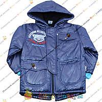 Турецкие куртки с капюшоном от 3 до 7 лет (3693-3)