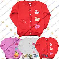 Тёплые кофты розового цвета для девочек Размер: 116 см (3731-1)