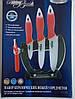 Набор ножей Barton Steel BS 9066 керамические с овощечисткой КРАСНЫЕ