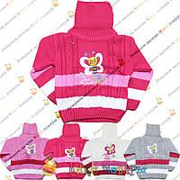 Вязаный свитер с горлом для девочек от 1 до 4 лет (3791)