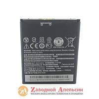 Аккумулятор батарея HTC BOPL4100 Desire 326g 526