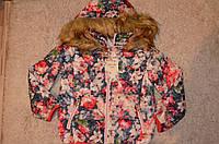 Демисезонная  куртка  для  девочек 8-16 лет