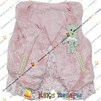 Жилетка для малышей из искусственного меха от 2 до 5 лет (3879)