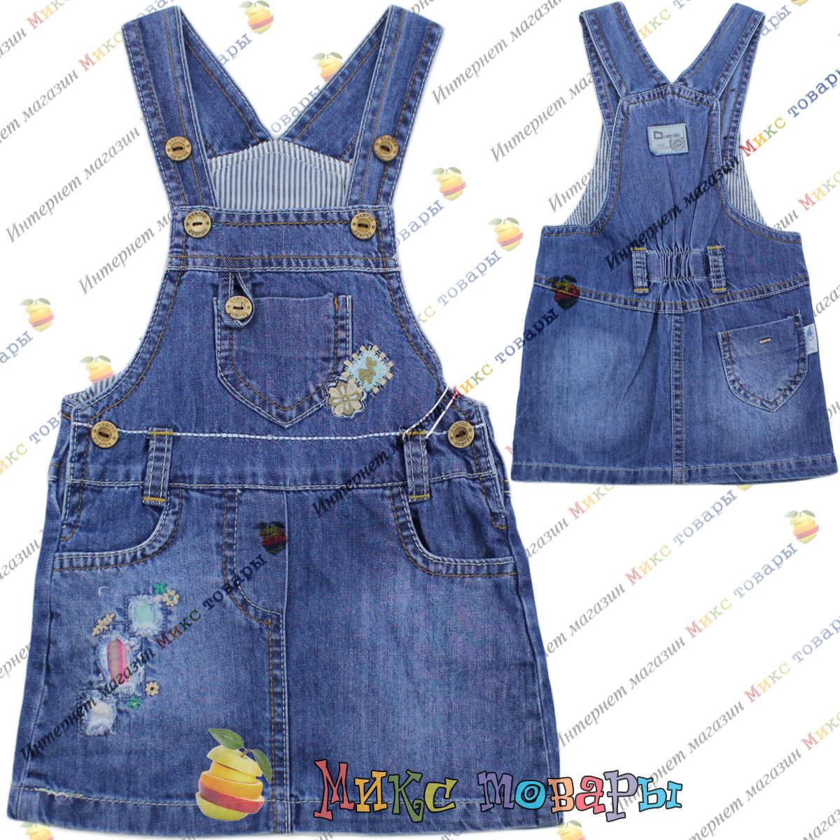0932f438037 Джинсовый сарафан для девочки Возраст  12 и 18 месяцев (4044) - Покупай.