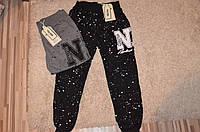 Спортивные брюки на манжете для мальчиков 10-16 лет