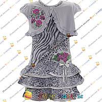 Детские трикотажные платья с накидкой для девочек Рост: 110- 128 см (4094-2)