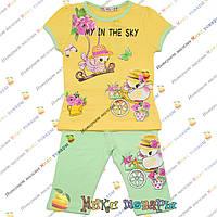 Детский костюм с бриджами и жёлтой футболкой для девочки от 1 до 5 лет (4096-1)