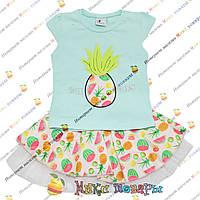 Детский костюм с юбкой цвета мята для малышей от 1 до 5 лет (4097-1)