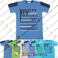 Турецкие Белые подростковые футболки для мальчика от 9  до 15 лет (4113-1)