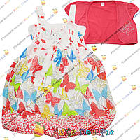 Детское цветное платье с балеро от 2 до 6 лет (4119-1)