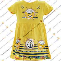 Детское платье Жёлтого цвета морской тематики для девочек от 2 до 6 лет (4122-1)