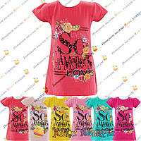 Детские туники бирюзового цвета пр- во Турция от 3 до 7 лет (4128-1)